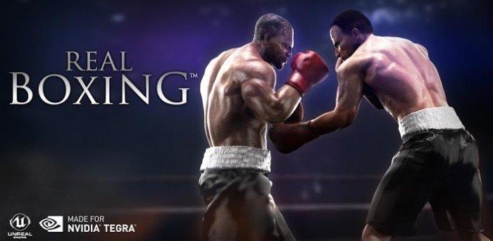Реальный Бокс (Real Boxing)