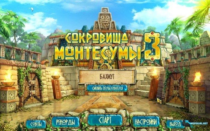 Прикольная головоломка Сокровища Монтесумы 3