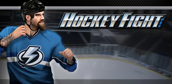 Hockey Fight Pro. Жестокий хоккей