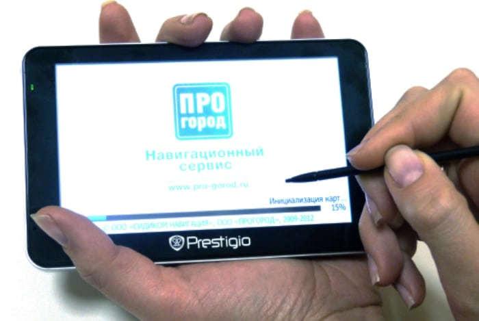 ПРОГОРОД навигатор – удобная программа с трехмерными картами