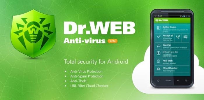 Антивирус v.9 Dr.Web, защитите свой гаджет