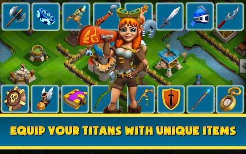 Империя Титанов