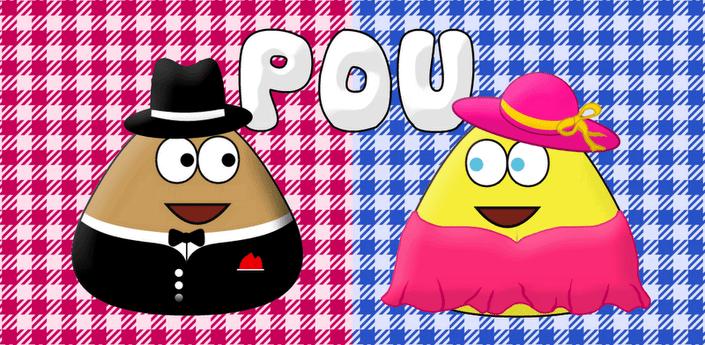 Какашка (Pou) - поиграй с какашкой...