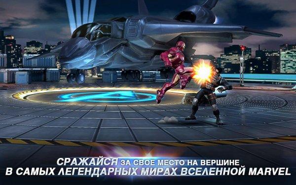 взломанная Marvel: Битва чемпионов