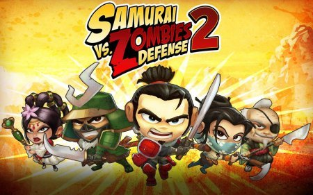 Скачать Samurai vs Zombies Defense 2