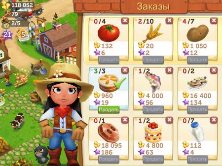 Скачать FarmVille 2 Сельское уединение