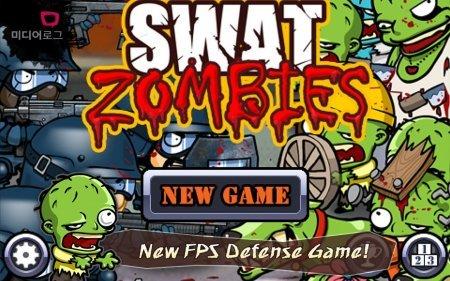 SWAT and Zombies Runner на андроид