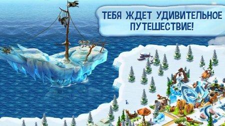 мод Ледниковый Период: Приключения на андроид на андроид