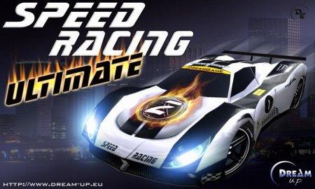 Speed Racing на андроид