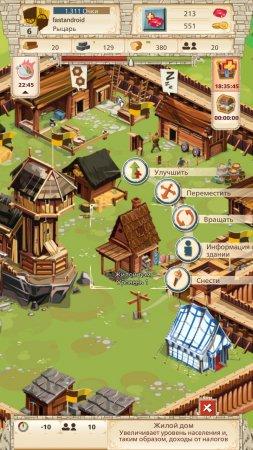 Empire Four Kingdoms на андроид