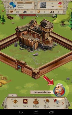скачать Empire Four Kingdoms на андроид
