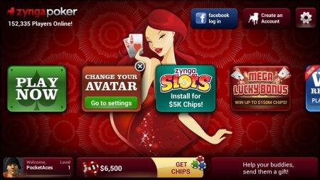 скачать Zynga Poker на андроид
