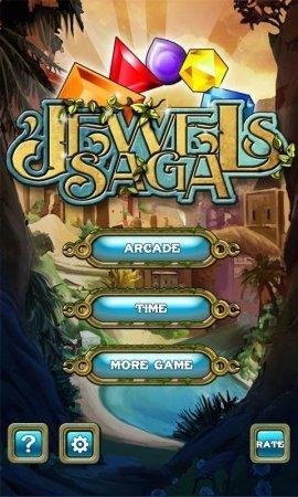 Драгоценных камней Jewels Saga