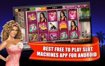 скачать Игровые автоматы Dragonplay на андроид
