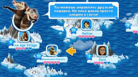 Скачать Ледниковый период: Деревушка