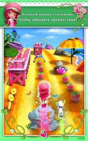 Мод Шарлотта Земляничка Berry Rush на андроид