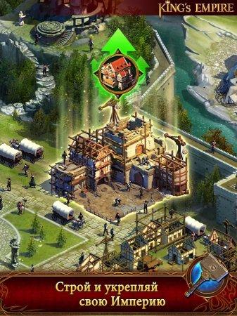 Мод King's Empire для андроид