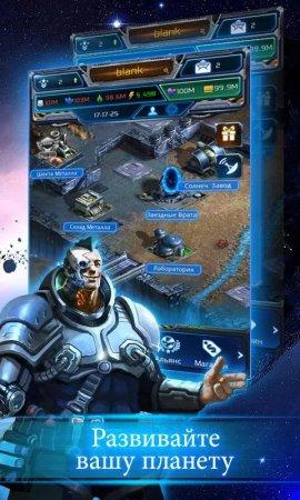 Мод Galaxy Empire для андроид