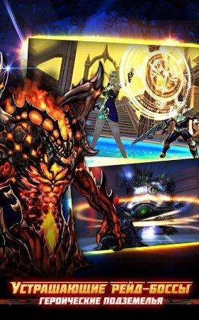 Мод Blade of God на андроид