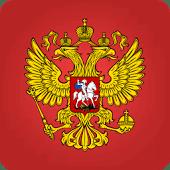 Симулятор России для Android