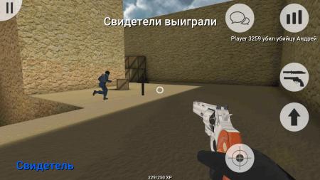 Мод MurderGame Portable для Android