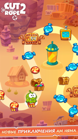Мод Cut the Rope 2 для Android