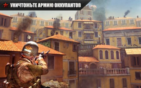 Мод FRONTLINE COMMANDO: WW2 для Android