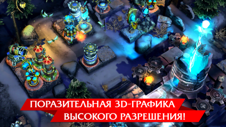 Мод Defenders для Android