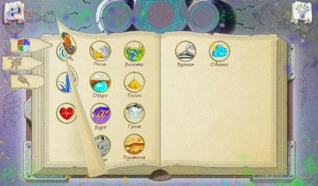 Мод Алхимия на бумаге для Android