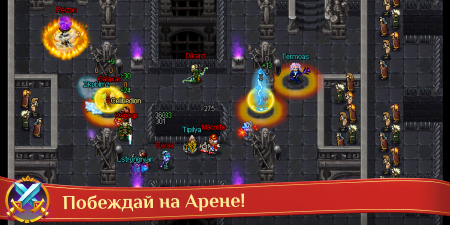 Мод Warspear Online для Android