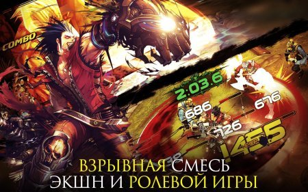 Мод Kritika: Белые Рыцари для Android