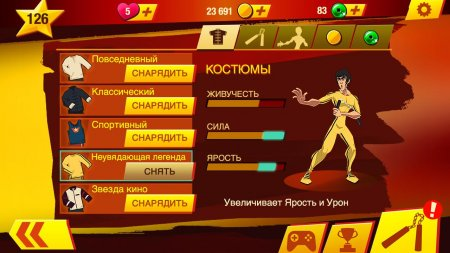 Мод БРЮС ЛИ: ИГРА НАЧАЛАСЬ для Android