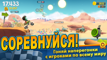 Мод Big Bang Racing для Android