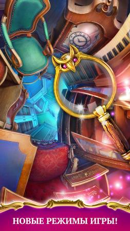 Мод Алиса в зазеркалье Альбиона для Android