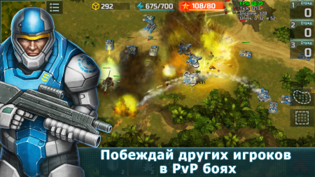 Мод Art of War 3: Modern PvP RTS для Android