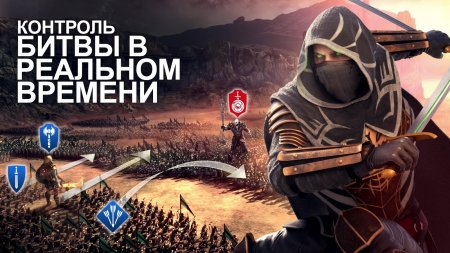 Мод Dawn of TItans для Android