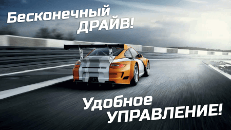 Мод Road Drivers: Legacy для Android