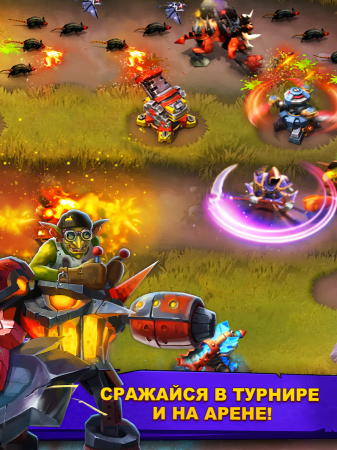 Мод Goblin Defenders 2 для Android