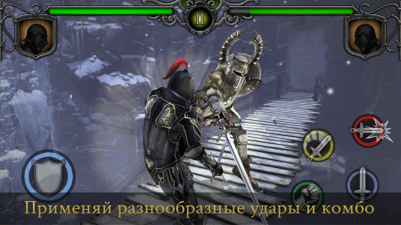 Мод Knights Fight: Medieval Arena для Android