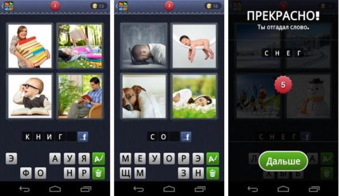 На Андроид Игра 4Картинки 1Слово На Русском