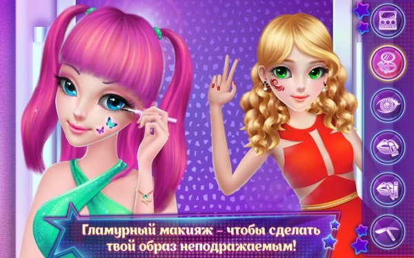 играть мини игры прическа макияж одежда: