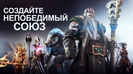 взлом Dawn of TItans на андроид