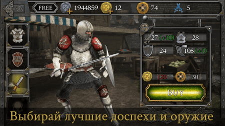 Knights Fight: Medieval Arena на андроид